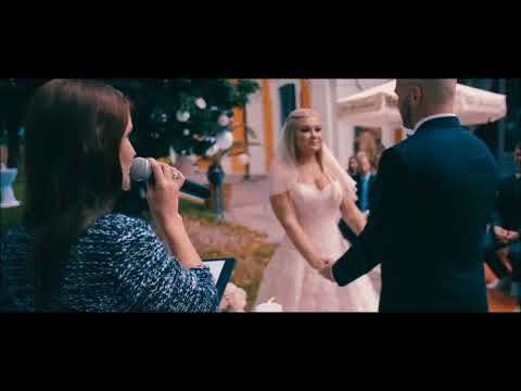 Int. Hochzeitsmoderatorin & Traurednerin Galina Kußmaul