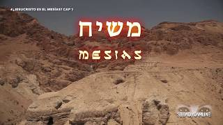 Jesucristo ¿es el Mesías? CAP 1 SERIE DOCUMENTAL - Estreno