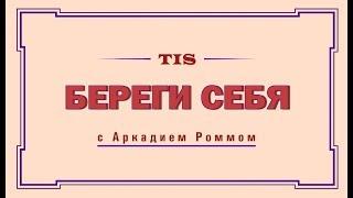 «Бережи себе». Якою має бути психологічна допомога при НП (1/4)