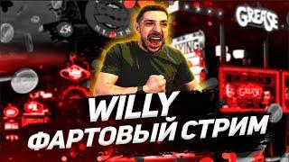 Казино ОНЛАЙН Вилли Тащит Jet Casino