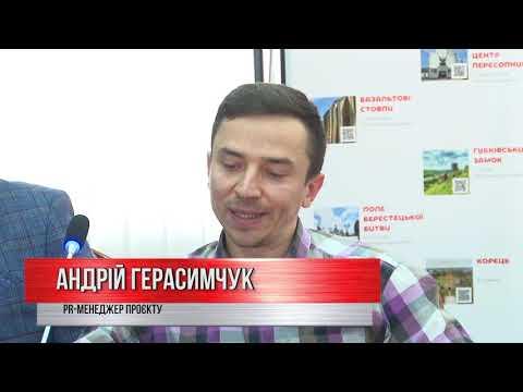 Сфера-ТВ: Новини Рівного та області від 27 жовтня 2020 року