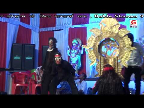 3 Kali Maa Ki Jhanki | Live Jagran Video | Delhi | Tandav | Aryan And Party |G Series