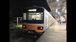 【車内放送】東武東上線川越特急池袋行き【森林公園発車後】