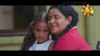 දරුසිත රිදෙන වෙලාවේ | Daru Sitha Ridena Welawe | Sihina Genena Kumariye Song Thumbnail