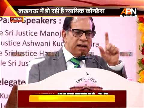 Judicial Conference in Lucknow: Legal fraternity discuss issue of women's safety