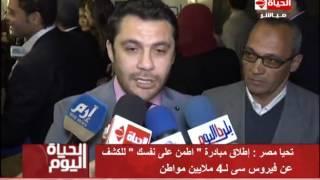 بالفيديو.. وزيرة الهجرة: ندعم مباردة «اطمن على نفسك» لخدمة أهالي الصعيد
