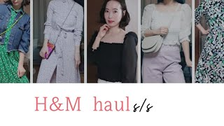 [H&Mhaul]2020H&M|h&…