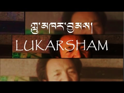 Lukarsham