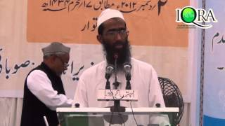 Zindagi Ka Maqsad - Shaikh Abu Zaid Zameer