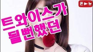 JYP가 아끼던 미모의 연습생 회사 나오더니 중국가서