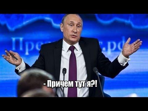 """Андрей Аникьев - """"Начинается свастика"""" (против """"обнуления"""")"""