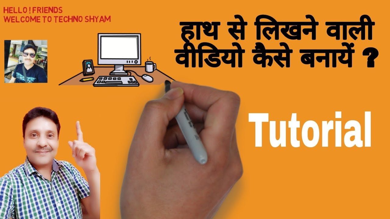 Whiteboard Animation VideoScribe Tutorial in Hindi - TECHNO