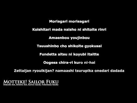 Motteke! Sailor Fuku with Lyrics