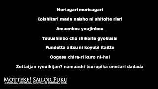 Motteke! Sailor Fuku with Lyrics