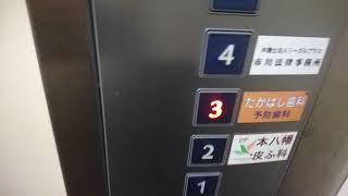 市川市某ビルフジテックエレベーター thumbnail