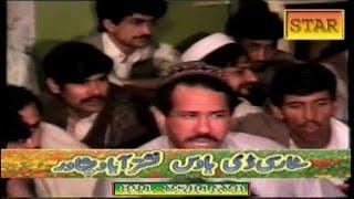 Rubai 6 - Zahir Mashoo Khel, Bahadar Zaib And Mazhar - Pashto Songs