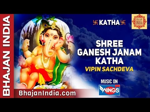 Shree Ganesh Janam Katha (Full Story) with Songs by Vipin Sachdeva
