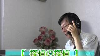 「探偵の探偵」川口春奈vsユースケ・サンタマリア! 「テレビ番組を斬る...