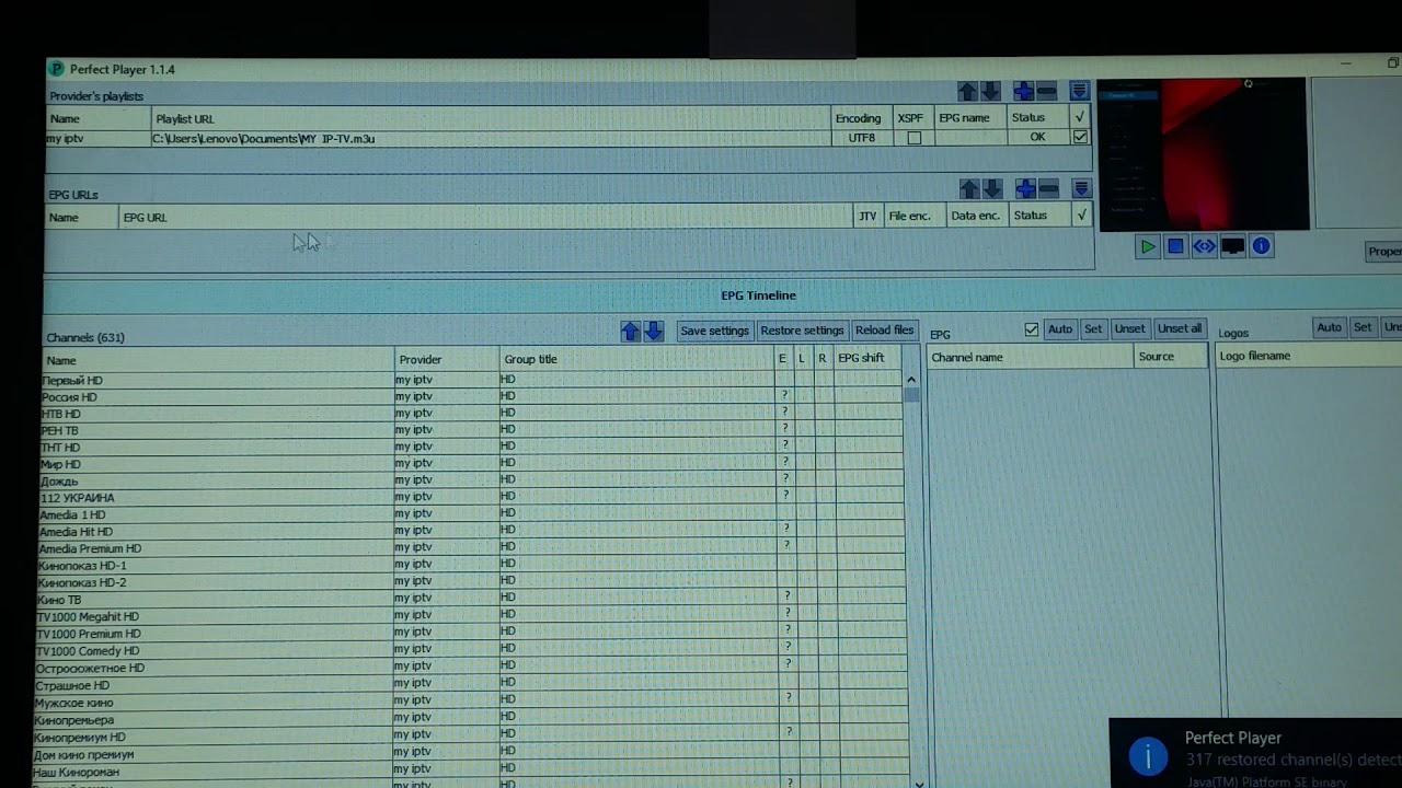 Free m3u Player with EPG - Watch IPTV on Windows PC - Any