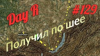 Day R Survival.v.624.#129. Прохождение онлайн. Сибирь:медведи достали, а до местных сам докопался:).