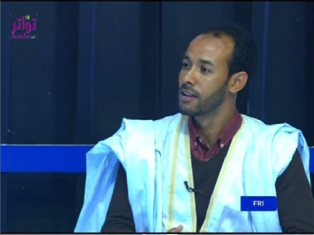 برنامج المشهد - أحمد ولد ابيه من معارض ثائر إلى موال - قناة المرابطون