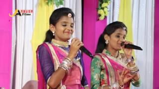 Video Preeti & Priya New Rajasthani Bhajan 2017 / Marudhar Me Jyot Jagay Gayo ... download MP3, 3GP, MP4, WEBM, AVI, FLV April 2018