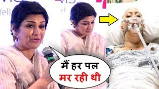 Sonali Bendre Gets EMOTIONAL While Telling Her Story