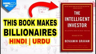 The Intelligent Investor Book Summary | Invest Like Warren Buffet In Hindi