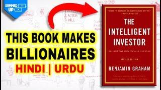 The Intelligent Investor Book Summary | Invest Like Warren Buffet In Hindi