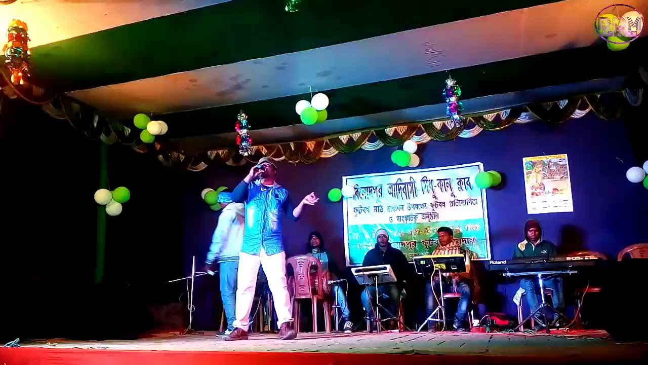Download Amho injam dular ledinj inj ho am || By Sunil Murmu || letest Santali program song 2018