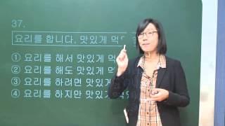 "(Korean language) 3 TOPIK 27th exam Beginner Writing by seemile.com ""seemile APP"""