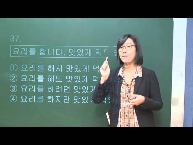 (Korean language) 3 TOPIK 27th exam Beginner Writing by seemile.com