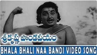 Bhala Bhali Naa Bandi Video Song || Sri Krishna Pandaveeyam || N.T.R, K.R.Vijaya