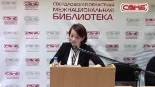 Практика организации эффективного библиотечного обслуживания этнических групп (6)