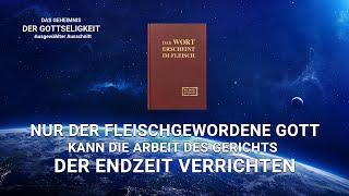 Nur der fleischgewordene Gott kann die Arbeit des Gerichts der Endzeit verrichten