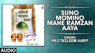 SUNO MOMINO MAHE RAMZAN AAYA (Audio)   HAJI TASLEEM AARIF  T-Series Islamic Music