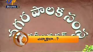 Telangana 5th September 7:30 AM 2017  ETV 360 News Headlines