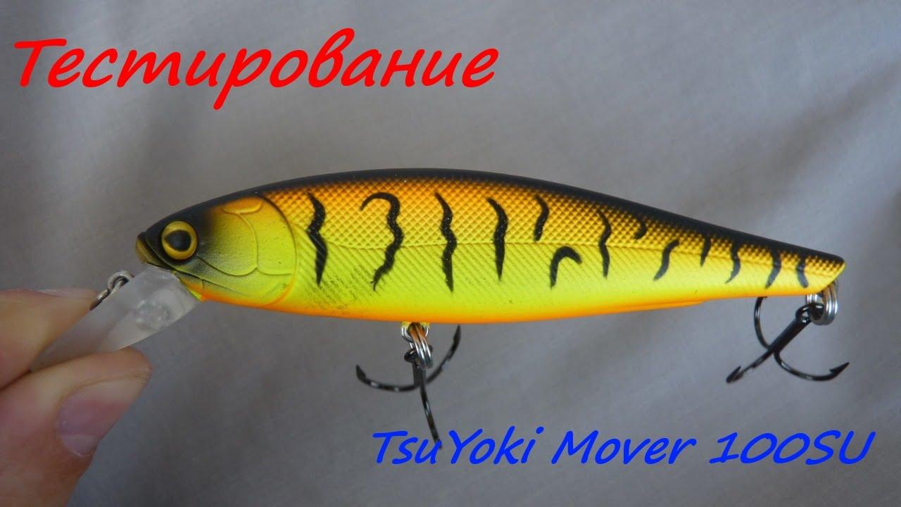 TsuYoki Mover 100SU