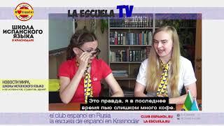 La Escuela TV: Noticias. Capitulo 3