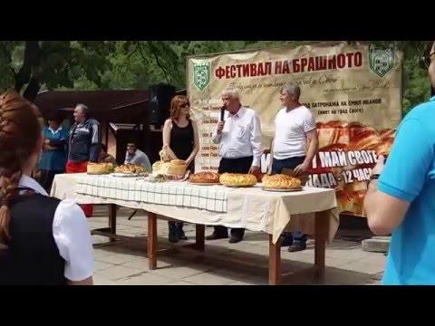 Фестивал на брашното в Гара Лакатник_3