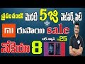 technews # 25 Nokia 8,First 5G City,MiMax2,Mi5xLaunch,Mi3rdAnniversary sale etc