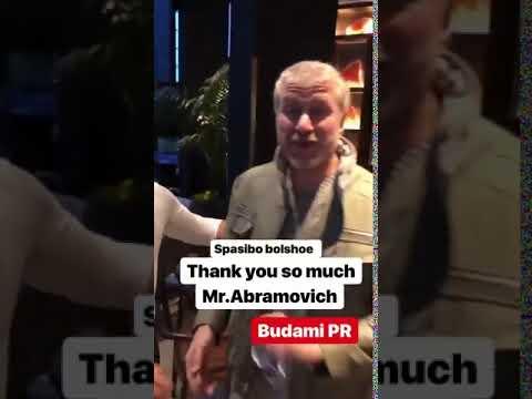 Roman Abramovich meets Salt Bae