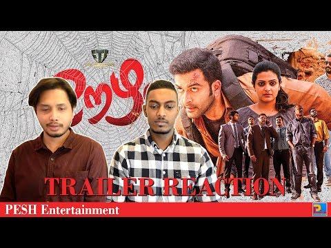 Oozham Trailer Reaction & Review | Prithviraj | English Subtitles | PESH Entertainment