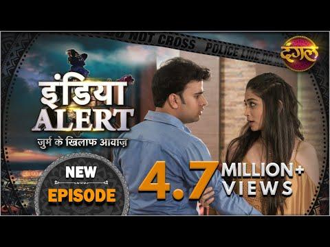 India Alert || New Episode 175 || Husn Ka Jaal ( हुस्न का जाल ) || इंडिया अलर्ट Dangal TV