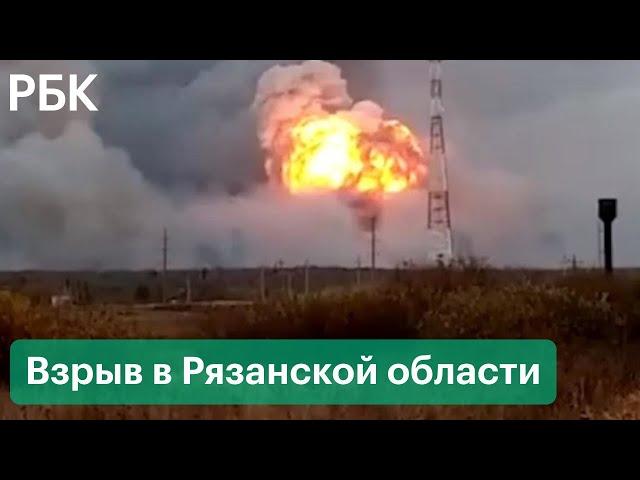Взрыв на пороховом заводе под Рязанью: кто ответит за гибель людей