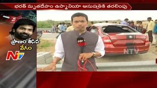 రవితేజ సోదరుడు భరత్  రాజ్ మృతి    మృతదేహాన్ని ఉస్మానియా ఆసుపత్రికి తరలింపు    NTV