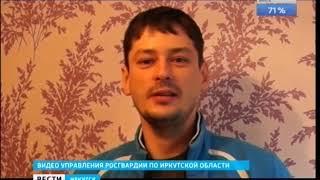 Сотрудники Росгвардии проверяют правила хранения оружия у жителей Иркутской области