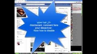 Comment supprimer journal facebook
