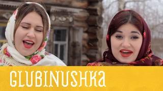 Глубинушка  9 день  Масленица | Иностранец в России | Моя Планета