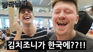 미친남자 조니가 한국에 돌아왔다!!!!